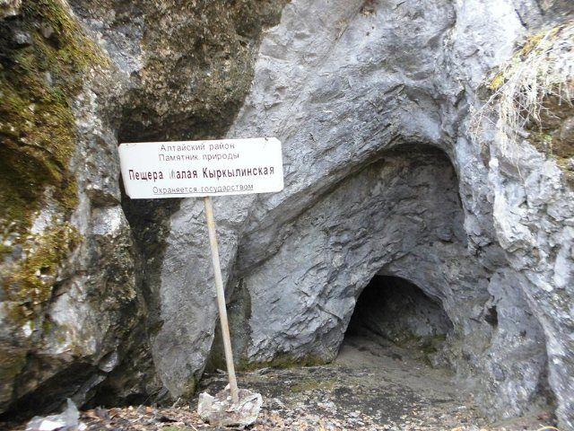 Пещеры Кыркылинские