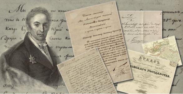 Историческое знание – фундамент духовности и патриотизма современных поколений граждан России