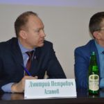 В Барнауле обсудили роль Алтайского края в экологическом каркасе России