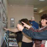 «Из века в век»: в библиотеке прошла экскурсия во времени и пространстве
