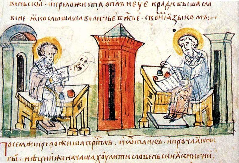 Рукописное наследие православной Руси