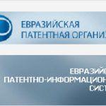 Практические аспекты управления интеллектуальной собственностью. На примерах предприятий и вузов Алтайского края