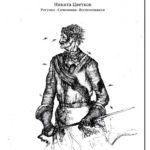 В «Шишковке» презентуют книгу «Я хочу послужить Отчизне»