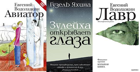 Самые популярные книги в первом полугодии-2017