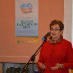 В Кузбассе прошли «Дни книги Алтайского края»