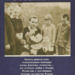 «Важнейшая профессия – родители: книжная полка по семейной педагогике»