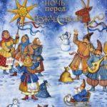 Топ-20 книг для новогоднего настроения