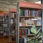 Библиотечная птица Феникс или Спираль истории абонемента