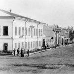 Летопись. 1887 — 1937 годы