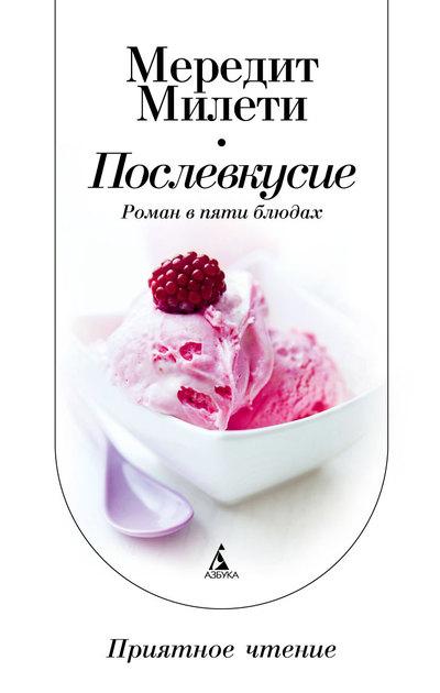 Топ-10 книг для кулинарного вдохновения