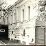 Летопись. 1938 — 1945 годы