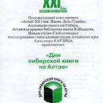 2003 - 2006 годы