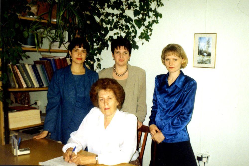1994 - 1996 годы