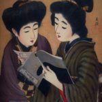 «Сокровенная суть японской души»