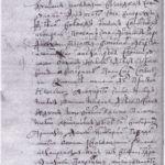 Образцы рукописей