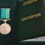 Макариевская премия ждет соискателей