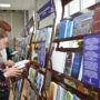 В Барнауле прошли «Дни книги Кузбасса в Алтайском крае»