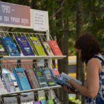 «Открытая библиосреда»: идеальная шпаргалка, предвыборные кампании и цигун