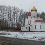 Усть-Калманский район
