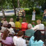 «Обязательно счастья дождусь!» - в «Шишковке представили поэтический спектакль