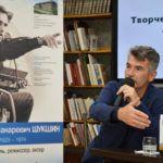 Создатели миров: известные писатели встретились в «Шишковке» с читателями