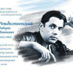 «Эхо любви»: приглашаем на музыкально-поэтический спектакль