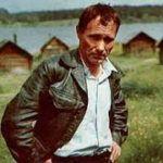 «В. М. Шукшин: грани судьбы, грани таланта»