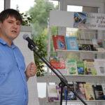 В Шишковке приблизили будущее