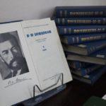 В краевой библиотеке открылась масштабная выставка, посвященная В. Я. Шишкову