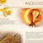 «Современные методы и инструменты патентной аналитики»