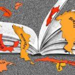 «Лучшие книги латиноамериканских писателей»