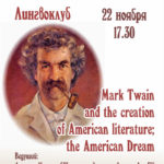 Mark Twain and the creation of an American literature; the American Dream