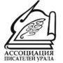 В Барнауле вручат Всероссийскую литературную премию им. Д. Н. Мамина-Сибиряка