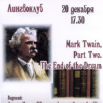 MarkTwain, PartTwo. The End of the Dream