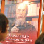 Один век Александра Солженицына
