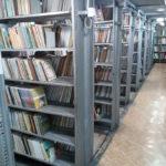Отдел книгохранения