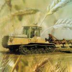 «Степь преображенная: к 65-летию освоения целинных и залежных земель»