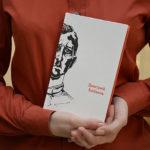 Книга «Дмитрий Кобяков»: подарок всем, кто этого давно ждал