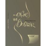 «Окно на Восток»: Фарида Габдраупова презентует свою книгу