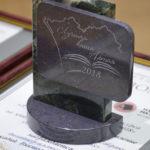 В Барнауле огласили победителей конкурса «Лучшая книга Алтая»