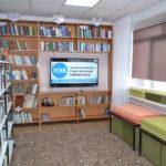 Библиотеки края будут модернизированы