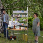 «Открытая библиосреда»: огонь, а не проект!