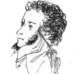 «Добрым молодцам урок»: обсудим сказки Пушкина!