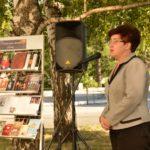 «Открытая библиосреда»: полистали страницы истории театра на Алтае
