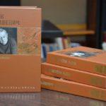 «Книга года»: издания «Шишковки» - в призерах большого конкурса