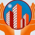 «Город, в котором хочется жить: современное жилищно-коммунальное хозяйство»
