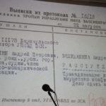 «Это было…»: в «Шишковке» покажут спектакль по мотивам поэмы Анны Ахматовой