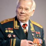 Михаилу Калашникову посвящается…
