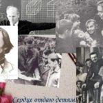 Великие педагоги России: ко Дню учителя