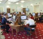 Конкурс студенческих работ (проектов) с использованием информационных ресурсов президентской библиотеки